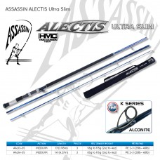"Assassin Alectis 13ft Medium Ultra Slim - 3pc (2-4oz) -""CHRISTMAS SPECIAL"" (was R3199.00 now R2399.00)"