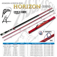 "ASSASSIN HORIZON ZERO HMC II 14ft HEAVY (4-6oz)DARK BLUE -""CHRISTMAS SPECIAL"""