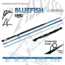 """Assassin Bluefish Special 12ft Spin- 3pc (2-4oz)- """"CHRISTMAS SPECIAL"""""""