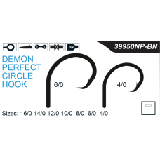 Mustad Demon Circle Heavy Hook 39950NP-BN