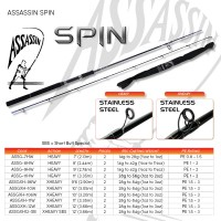 """Assassin Spin XHeavy 9'6ft 2pc 1-3oz """"CHRISTMAS SPECIAL"""""""